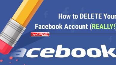 حذف الفيسبوك نهائيا