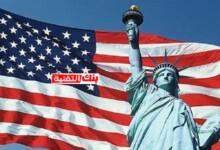 100 رقم امريكي جاهز مع كود الولاية