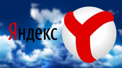 متصفح روسي