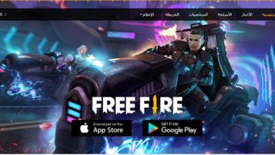 free fire apk آخر اصدار
