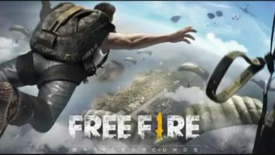 ملف يعطيك جواهر free fire