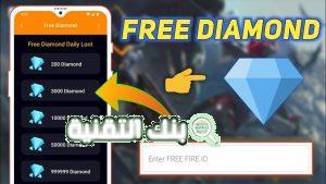 free fire diamonds app
