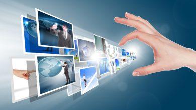 البوابة الإلكترونية للتطبيقات