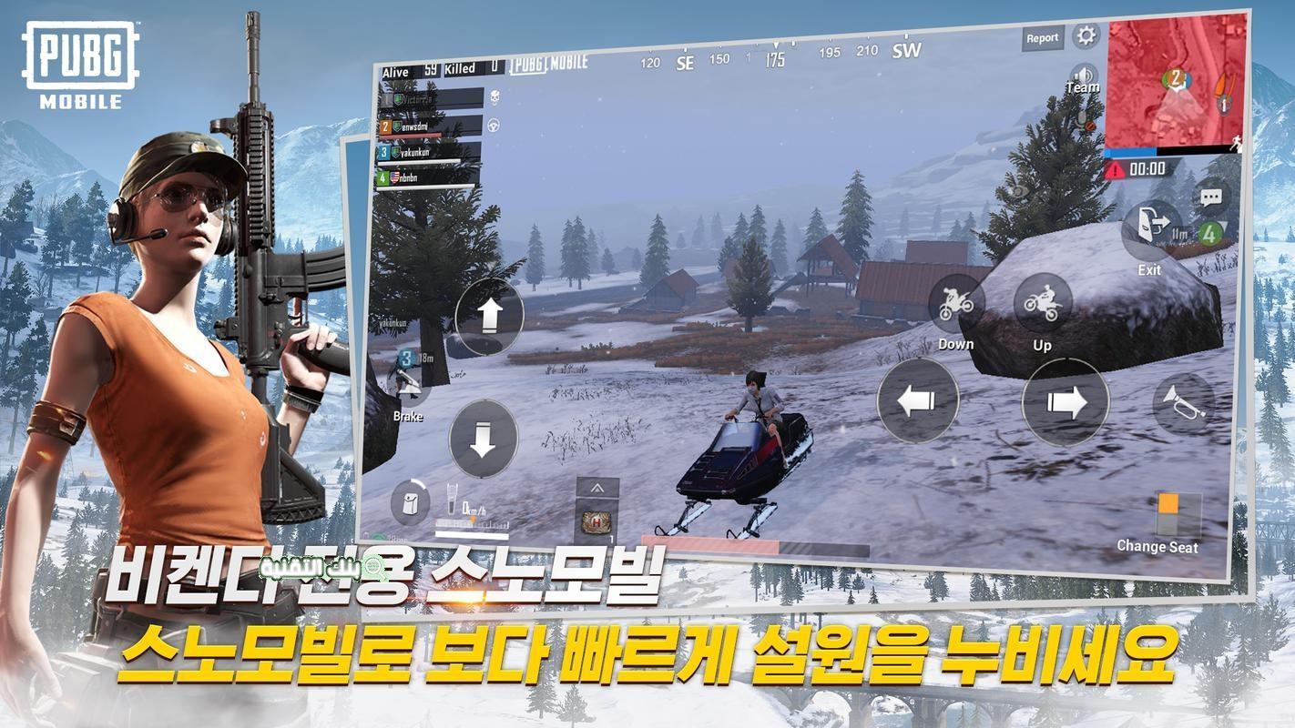تحميل ببجي الكورية للايفون