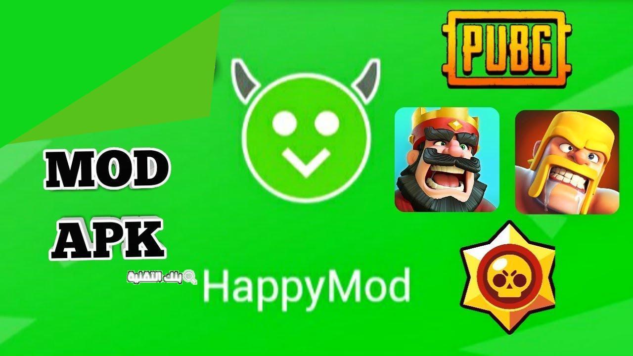 تحميل برنامج happy mod للايفون