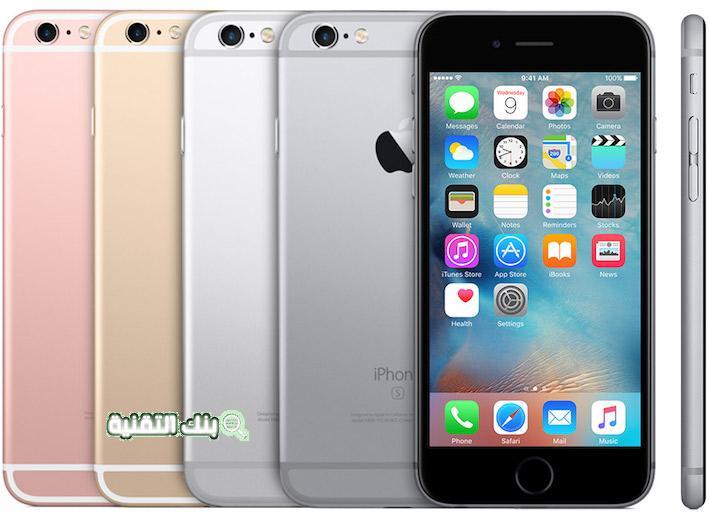 ايفون 6 بلس سعر ومواصفاته وأهم مميزاته